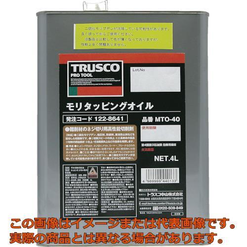 TRUSCO モリタッピングオイル 4L MTO40