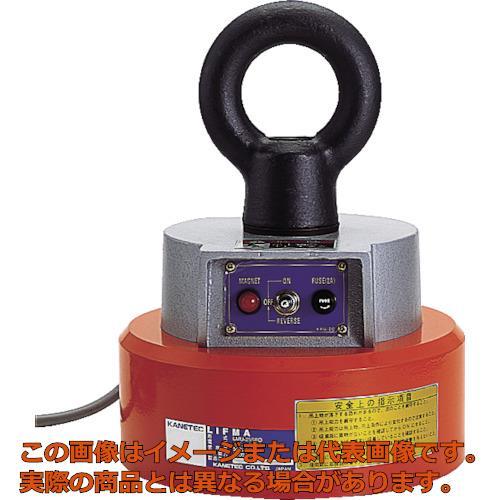 カネテック 小形電磁リフマ(整流器内蔵形 LMU15SRD
