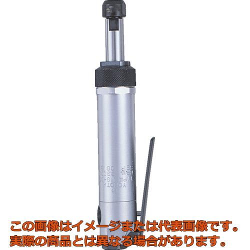 ヨコタ ミゼットグラインダストレート型 MG0C