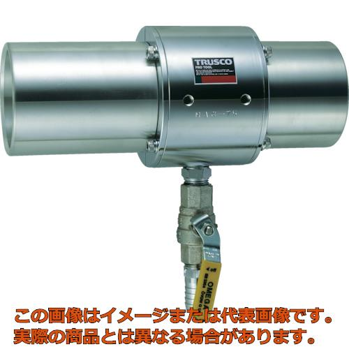 TRUSCO エアガン ジャンボタイプ 最小内径75mm MAG75