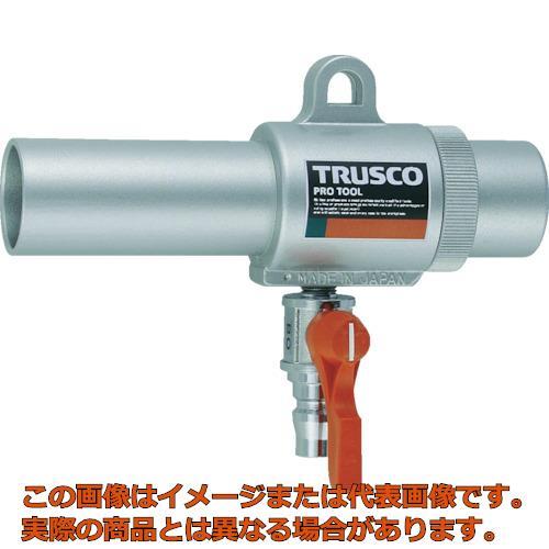 TRUSCO エアガン コック付 S型 最小内径22mm MAG22SV