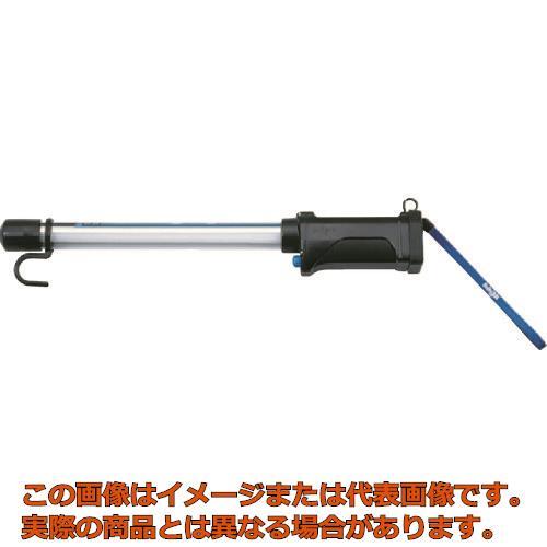 saga 充電式コードレスライト防雨型 LB8W