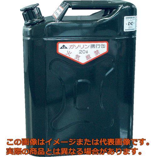 船山 携帯用安全缶 KS20Z