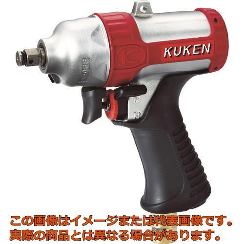 空研 3/8インチSQ小型インパクトレンチ(9.5mm角) KW7P