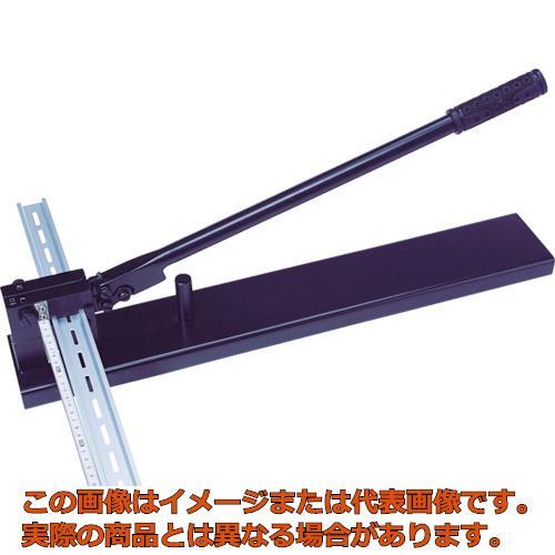 KOWA ベースレールカッター KC2S