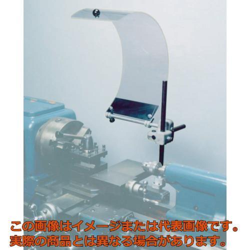 トミカチョウ L123:工具箱 店 フジ マシンセフティーガード 旋盤用 ガード幅315mm-DIY・工具