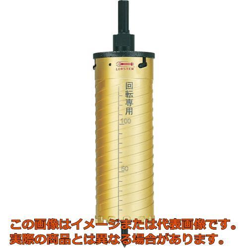 エビ ダイヤモンドコアドリル 52mm SDSシャンク KD52S