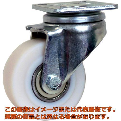 スーパーセール期間限定 業務用 オレンジブック掲載商品 シシク 低床重荷重用キャスター 安売り GSPO車輪 LHGSPO100K1 自在 100径