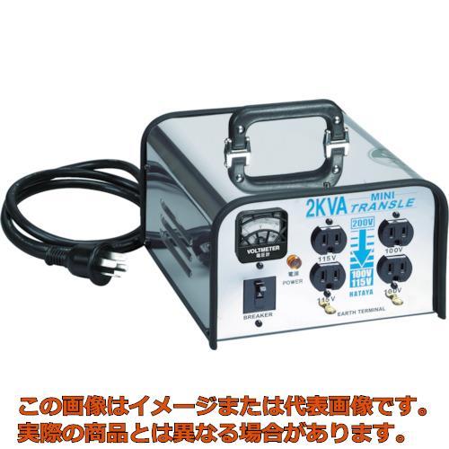 ハタヤ ミニトランスル 降圧型 単相200V→100・115V 2.0KVA LV02CS