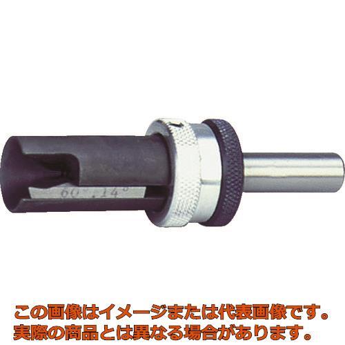 NOGA 2-18外径用カウンターシンク90°10mmシャンク KP02010