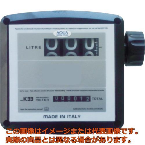 アクアシステム 灯油・軽油用 大型流量計 (接続G1) MK3325D