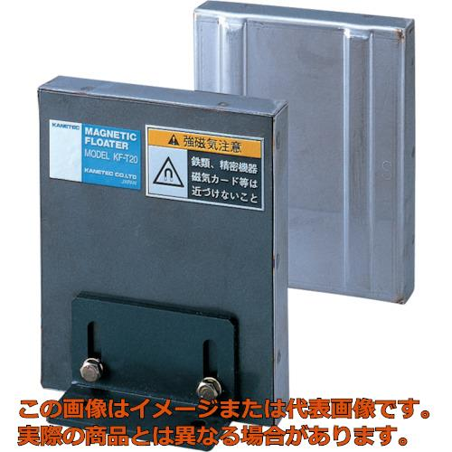 カネテック 鉄板分離器 フロータ(薄型) KFT20