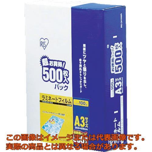 IRIS 539263 ラミネートフィルム A3サイズ 500枚入 100μ LZA3500