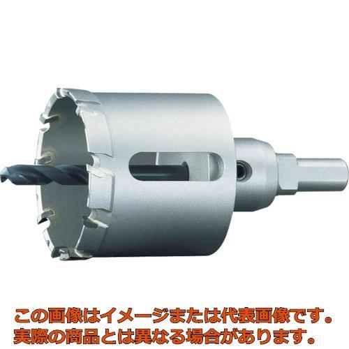 ユニカ 超硬ホールソー メタコアトリプル(ツバ無し)70mm MCTR70TN