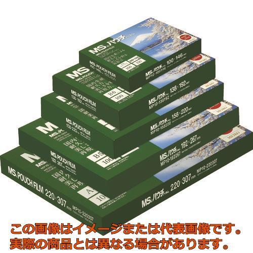 MS パウチフィルム MP15-158220 (100枚入) MP15158220