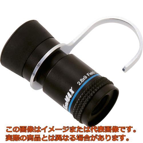 池田レンズ 遠近マルチ単眼鏡 KM289