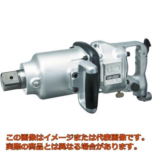空研 1-1/2インチSQ超軽量大型インパクトレンチ(38mm角) KW5000G