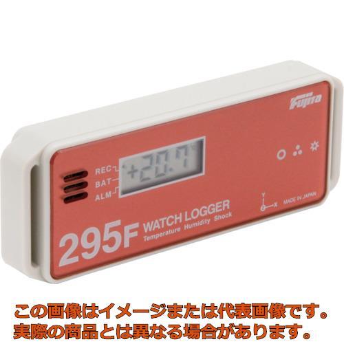 Fujita 表示付温湿度・衝撃データロガー(フェリカタイプ) KT295F