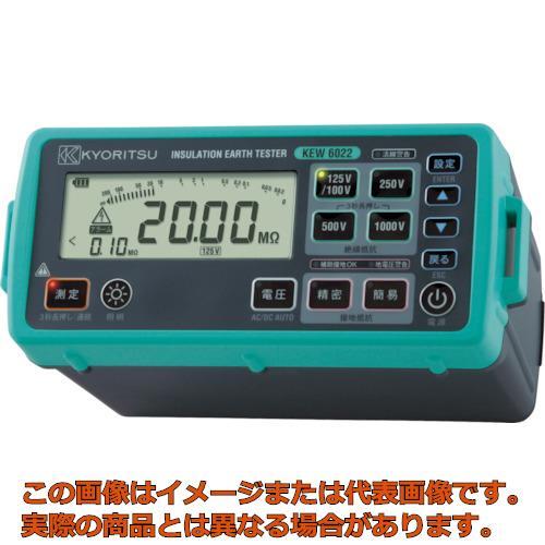 KYORITSU 6022 デジタル絶縁・接地抵抗計(スタンダードモデル) KEW6022