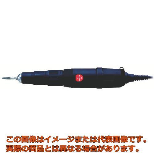 ミニモ スタンダードロータリー 高速型 M212H M212H