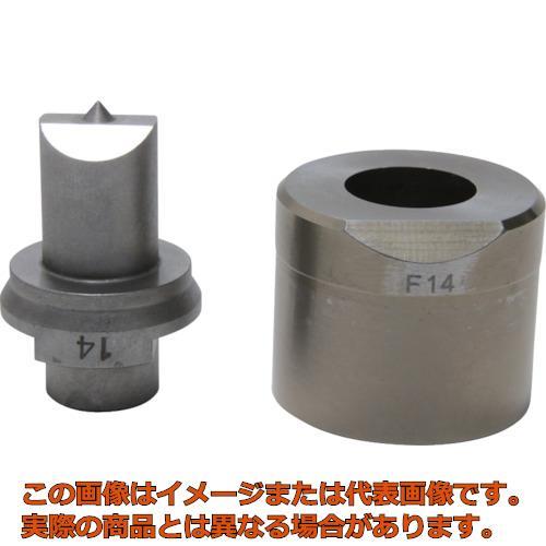 育良 MP920F/MP20LF長穴替刃セットF(51939) MP920F14X21F
