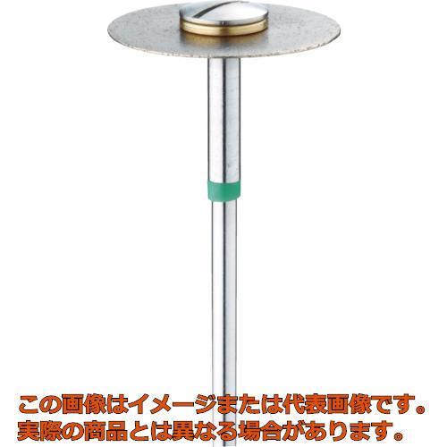 ミニモ メタルボンドダイヤモンドカッティングディスク 全層 Φ19 MC1312