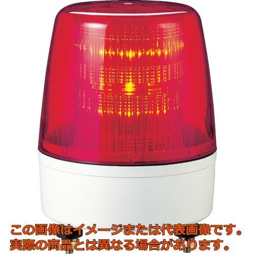 パトライト LED流動・点滅表示灯 KPE220AR