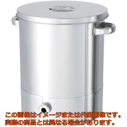日東 ステンレスタンク片テーパー型汎用容器 20L KTTST30