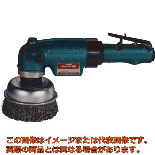 NPK ワイヤブラシ用サンダ 10744 NAG70WA