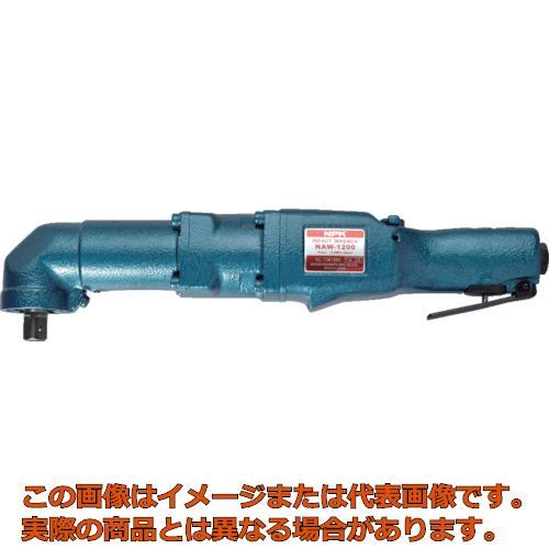 NPK アングルインパクトレンチ 12mm 20027 NAW1200