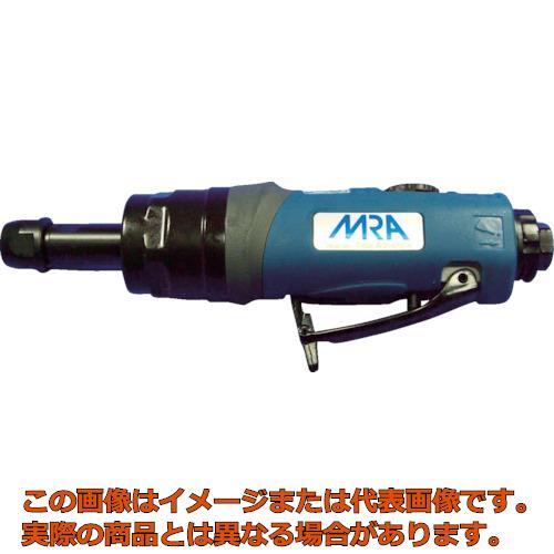 MRA エアグラインダ 低速回転 ストレートタイプ MRAPG50265