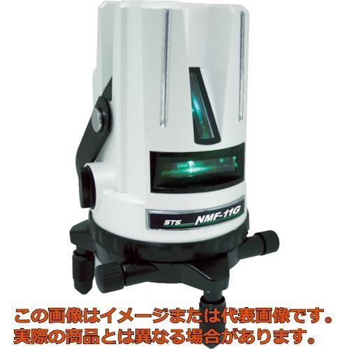 STS グリーンレーザー墨出器 NMF-11G NMF11G