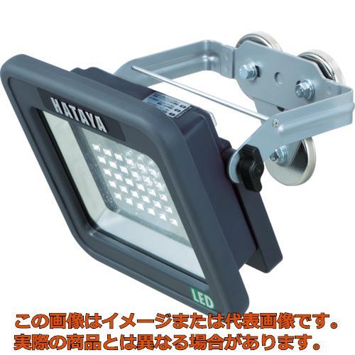 ハタヤ 充電式LEDケイ・ライトプラス マグネット付アームタイプ LWK15M