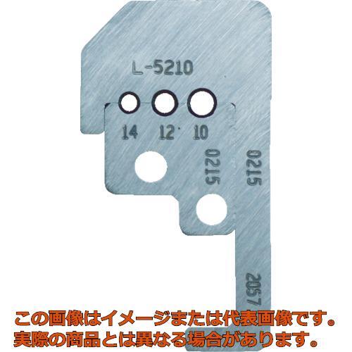 IDEAL カスタムストリッパー替刃 45‐185用 L5564