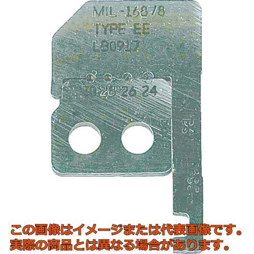 IDEAL カスタムライトストリッパー 替刃 45‐657用 LB917