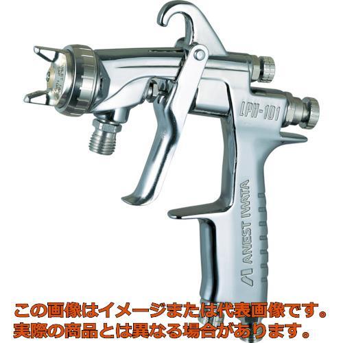 アネスト岩田 金属・木工・樹脂塗料用低圧スプレーガン Φ1.5 LPH101151P