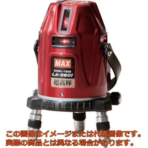 MAX 電子整準レーザ墨出器 LA-S801 LAS801