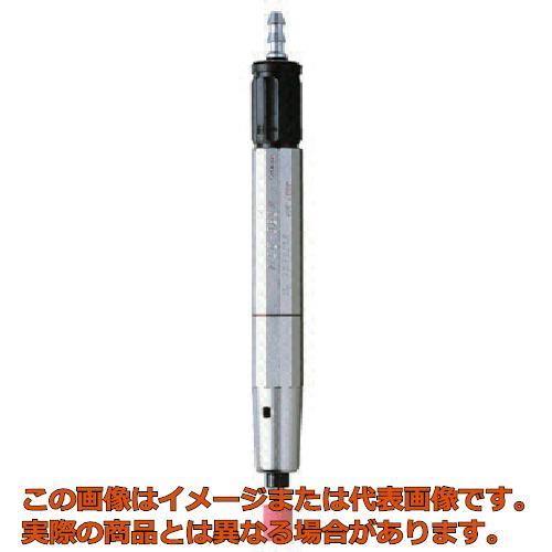 UHT エアーマイクログラインダー MSG-32BSN 1/8インチ軸用 MSG32BSN