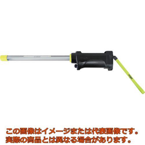 saga 4WLEDコードレスライトセット(防雨・耐薬外筒仕様)充電器付 LBLED40CW
