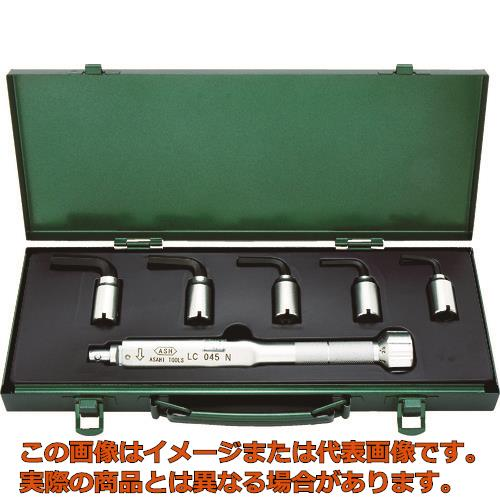 ASH トルクレンチ六角棒スパナヘッドセット LC045N+4-10mm LCX2000