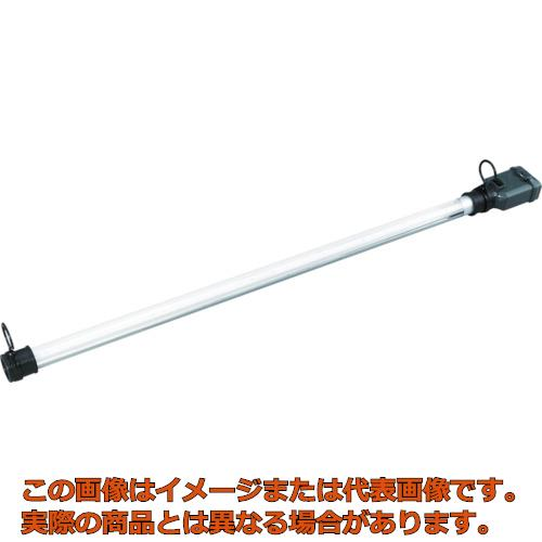 【代引き不可・配送時間指定不可】 ハタヤ LEDジューデンロングライト 防眩カバータイプ LLW-8BW