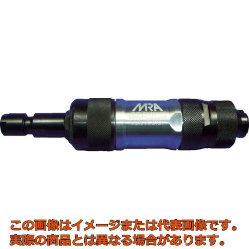 MRA エアグラインダ スロットル式側方排気タイプ MRAPG50280R