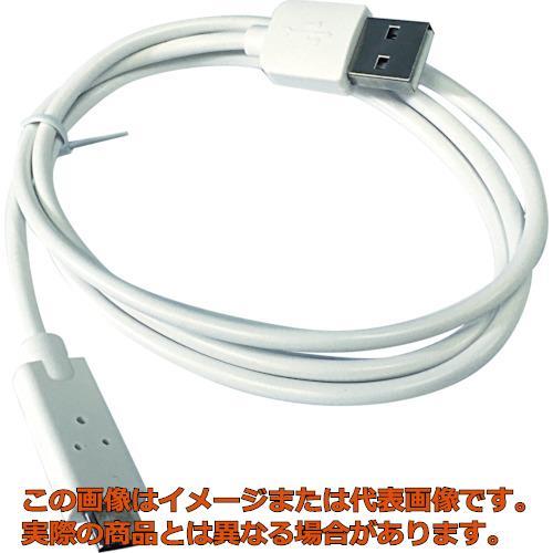 国内正規総代理店アイテム 業務用 男女兼用 オレンジブック掲載商品 タジマ LEZPU3 USB充電ケーブルPU3