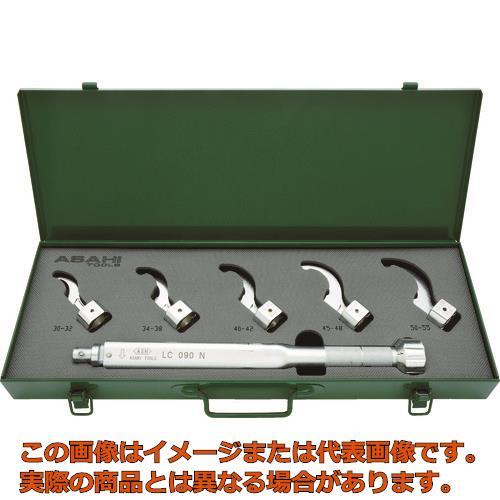 ASH トルクレンチ引掛スパナセットLC090N付 6pc LCK3000