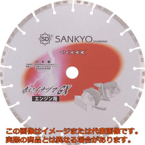 三京 赤いイナヅマGX 307×2.8×25.4 コンクリート・石材向け LCGX123