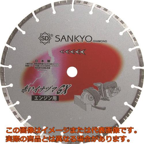 三京 赤いイナヅマGX 307×2.8×30.5 コンクリート・石材向け LCGX122