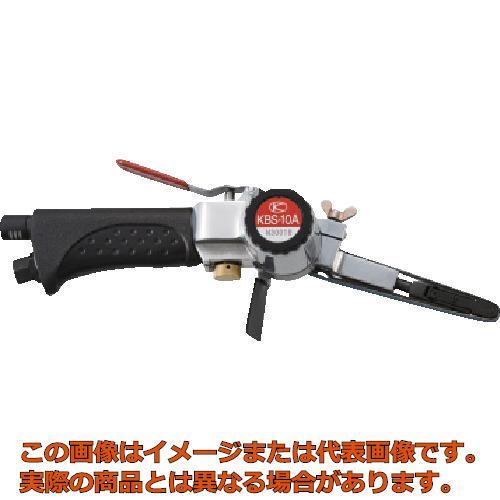 空研 ベルトサンダー 10mm KBS10A