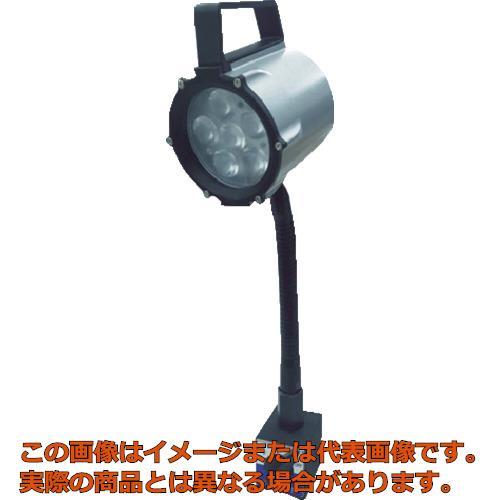 日機 マグネット付LEDスポットライト 12W AC100V NLSS15CBMAC