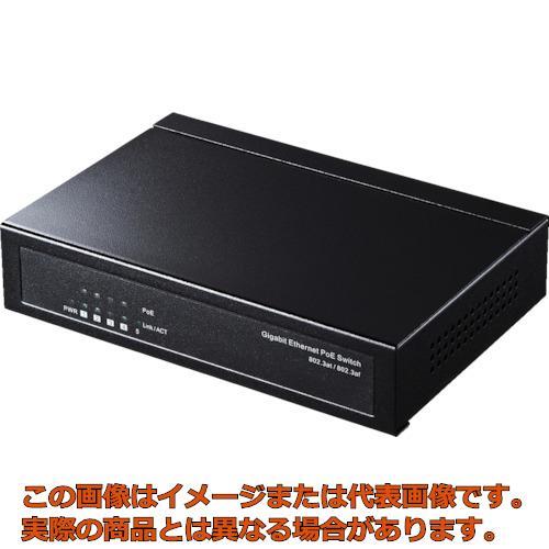 SANWA ギガビット対応 薄型PoEハブ(5ポート) LANGIGAPOES5