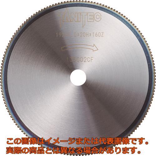 タニ レーザービームソーオーロラ LBSAURORA165X1.0X20HX140Z
